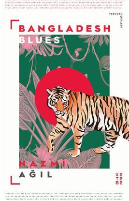 Bangladesh Blues resmi