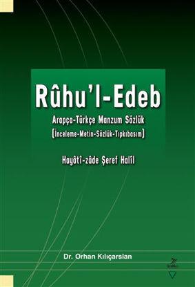 Ruhu'l-Edeb / Arapça-Türkçe Manzum Sözlük resmi