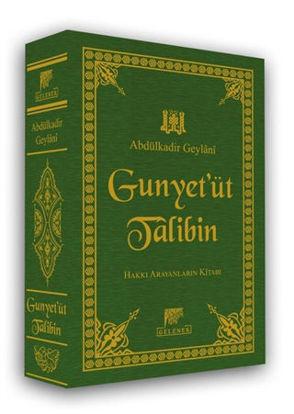 El-Gunye Li-Talibi Tariki'l-Hak (Ciltli) resmi