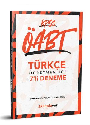 KPSS ÖABT Türkçe Öğretmenliği 7 Deneme resmi