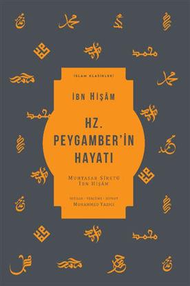 Hz. Peygamber'in Hayatı (Ciltli) resmi