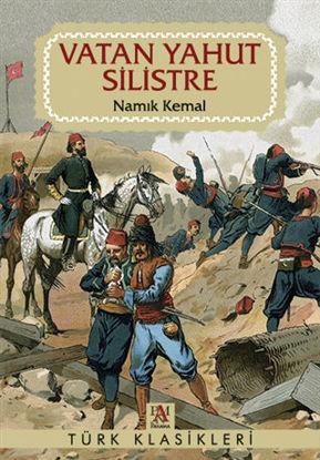 Vatan Yahut Silistre resmi