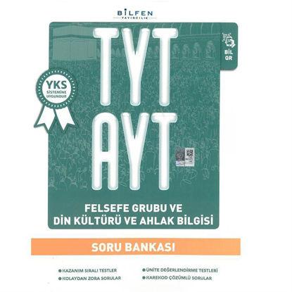 Tyt Ayt Felsefe Grubu Ve Din Kültürü Soru Bankası resmi