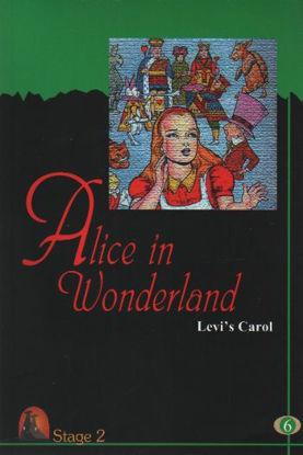 Alice In Wonderland Cd'li 2 resmi