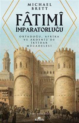 Fatımi İmparatorluğu resmi