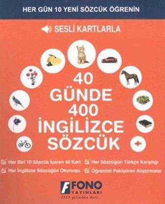 40 Günde 400 İngilizce Sözcük - Sesli Kartlarla resmi