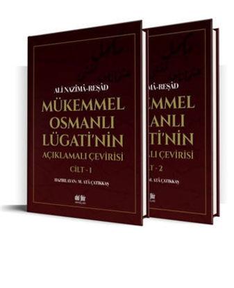 Mükemmel Osmanlı Lügati'nin Açıklamalı Çevirisi (2 Cilt) resmi