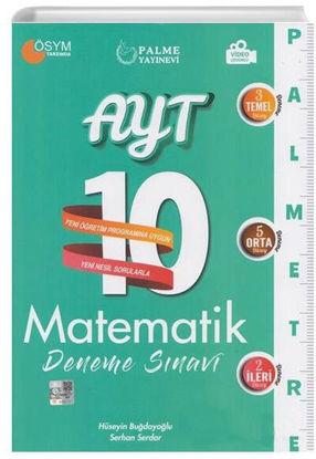 AYT Matematik Palmetre Serisi 10 Deneme Sınavı resmi