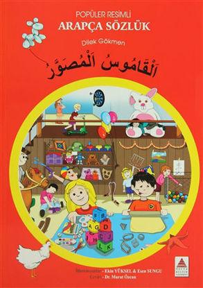 Popüler Resimli Arapça Sözlük resmi