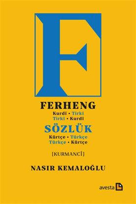 Ferheng Sözlük Kürtçe-Türkçe, Kurdi-Tirki resmi
