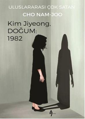 Kim Jiyeong, Doğum: 1982 resmi