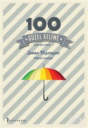 100 Güzel Kelime resmi