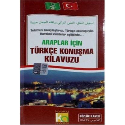 Araplar İçin Türkçe Konuşma Kılavuzu resmi