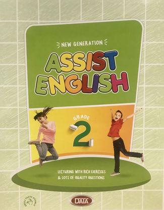 2. Grade Assist English resmi