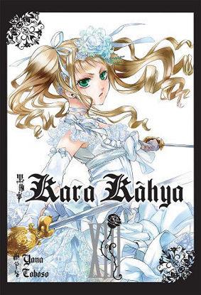 Kara Kahya - 13 resmi