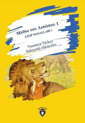 Ezop Masalları 1 - Yunanca-Türkçe Bakışımlı Hikayeler resmi
