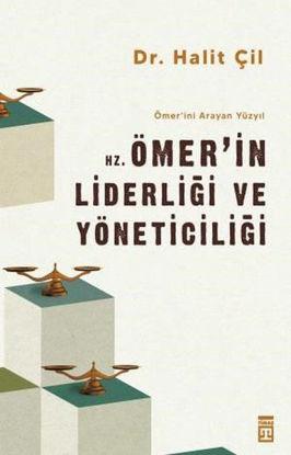Hz. Ömer'in Liderliği ve Yöneticiliği - Ömer'ini Arayan Yüzyıl resmi