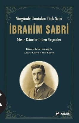 İbrahim Sabri resmi