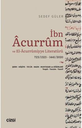 İbn Âcurrûm ve El-Âcurrûmiyye Literatürü resmi