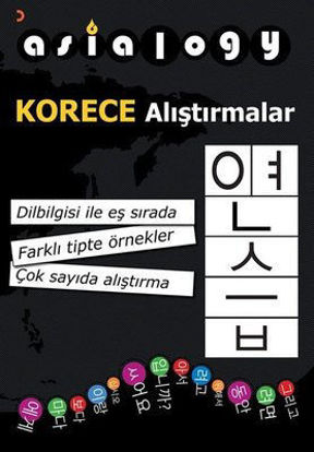 Asialogy Korece Alıştırmalar resmi